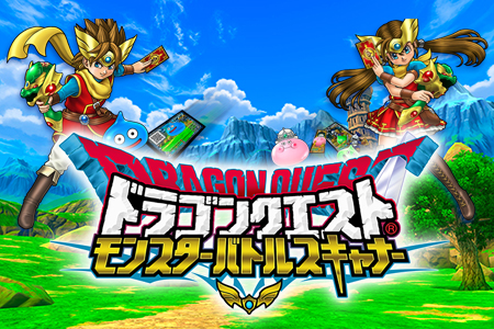 dragonquest_monster_scanner